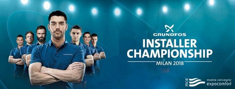 Grundfos Installer Championship 2018 στο Μιλάνο