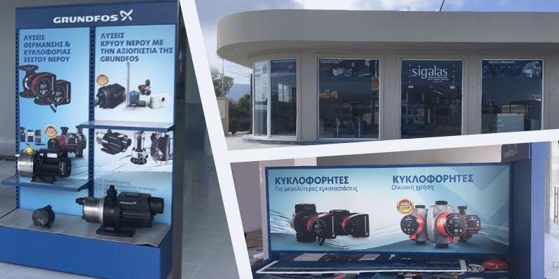 Νέο υποκατάστημα & επίσημο Service Center Grundfos στην Δυτική Ελλάδα & τα Ιόνια Νησιά